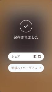 2014-09-01 16.53.22