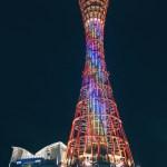 神戸ポートタワーがレインボーカラーにライトアップ!「国登録有形文化財」登録記念事業実施 #iPhoneカメラ