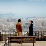 本日の写真 灘丸山公園(映画 「繕い裁つ人」ロケ地)神戸らしい眺望景観 50選・10選 #SONY RX100m3