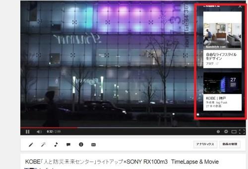 YoutubeC5
