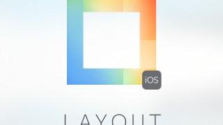 【iPhone写真アプリ】Instagramから「Layout」簡単コラージュアプリ登場!