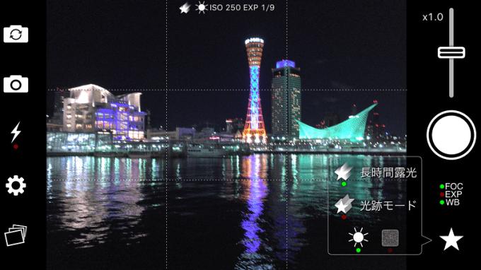 写真 2015-11-15 18 26 52