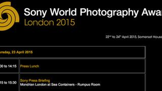 4月23日 ソニーの新型カメラの発表は「RX1-X」と「RX100m4」か?