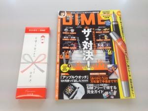 Dime_188760_1
