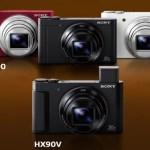 国内で世界最小光学30倍ズーム サイバーショット『DSC-HX90V』『DSC-WX500』正式発表!