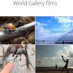 米「Apple」サイトの「ワールドギャラリー」にiPhone6のカメラで撮影した「World Gallery films」が追加