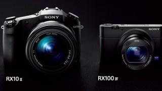 国内正式発表!ソニー高級コンデジ「RX100m4」・「RX10m2」4K動画撮影や最大960fpsのスーパースローモーション機能搭載