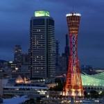 神戸ポートタワー「七夕」を開催 LED七夕パターンでライトアップ