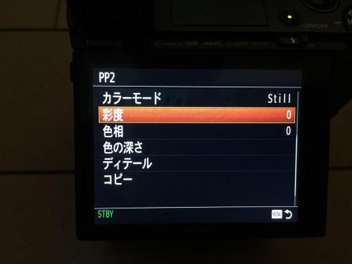 写真 2015-08-01 11 54 47