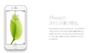 次期「iPhone 6s」に4K動画を搭載!?既に「Shot on iPhone in 4K」というCMを撮影中??