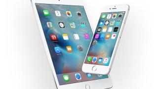 iOS 9の新しい「壁紙」に変更する方法 (iPhoneやiPadの鯉の壁紙)