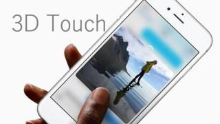 「iPhone 6s / 6s Plus」に搭載「3D Touch」の「Peek(ピーク)」と「Pop(ポップ)」とは