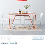 Instagram(インスタグラム)の広告を非表示にする方法