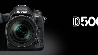 「Nikon D500」の押さえておきたい機能11点とプラスα