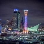 世界糖尿病デーで神戸ポートタワーはブルーライトアップ