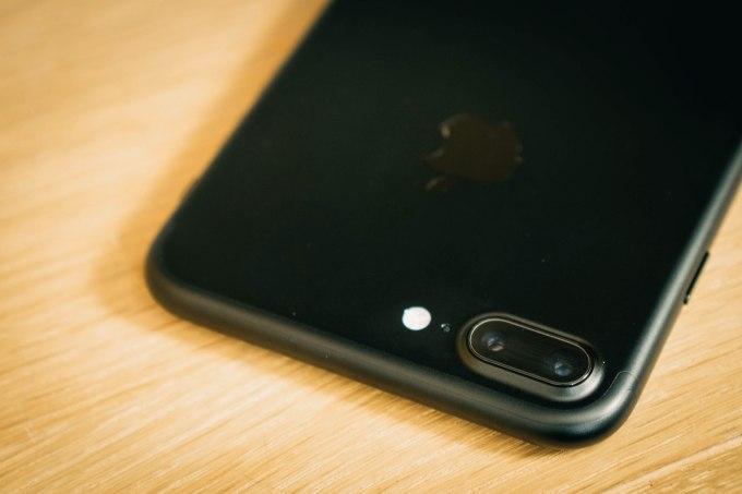 『iPhone 7 Plus』に機種変したので試し撮り