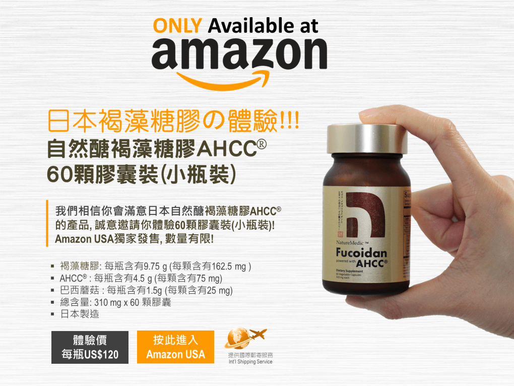 60 capsules flyer in Amazon (Chinese USA)