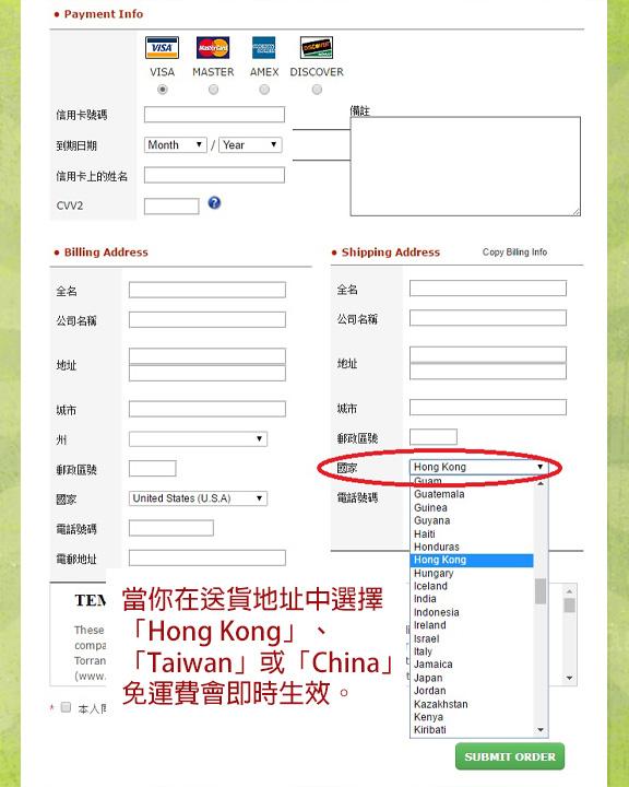 Website Free International Shipping4