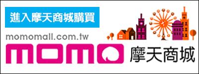 Momo Shopping Mall-02