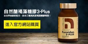 3Plus Website Shopping-05