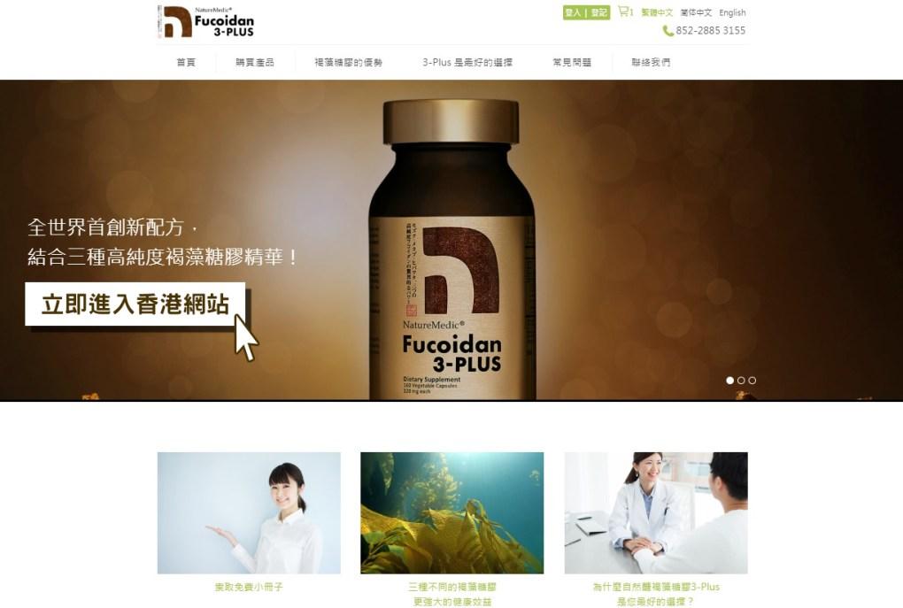 Hong Kong 3-Plus Website