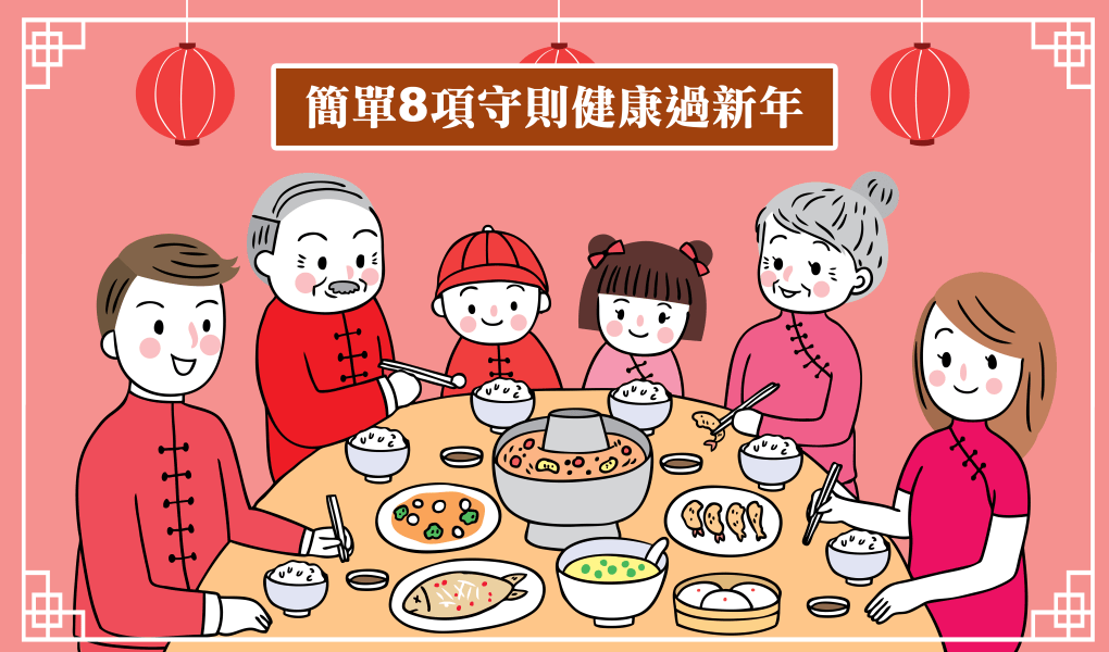 Chinese New Year-01.png