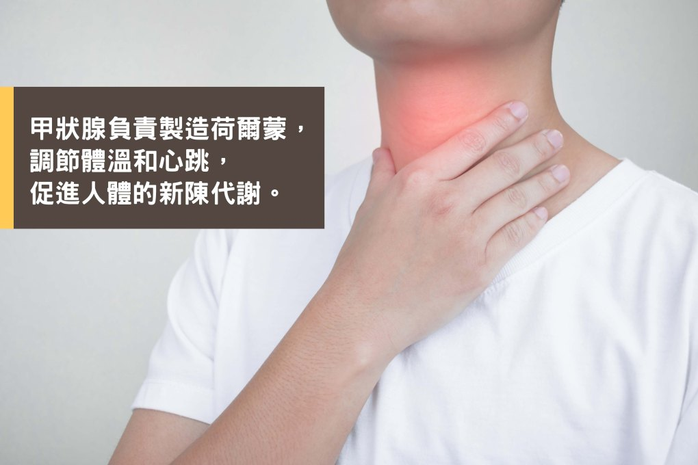 Asian people feel sore throat due to tonsillitis using their han