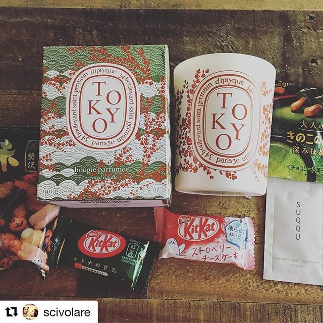 #Repost @scivolare (@get_repost)・・・Cannot wait to smell this candle! And try the yummy snacks 🤐. Thank you @fudejapan! #mail #specialdelivery #candle #fragrance #homefragrance #tokyo #tokyocandle #candle #diptyque #greenteakitkat #kitkat #kitkat #snacks #rosegold #packaging