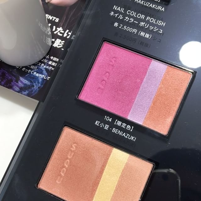 #SUQQU blush  103 swatch 6534 yen