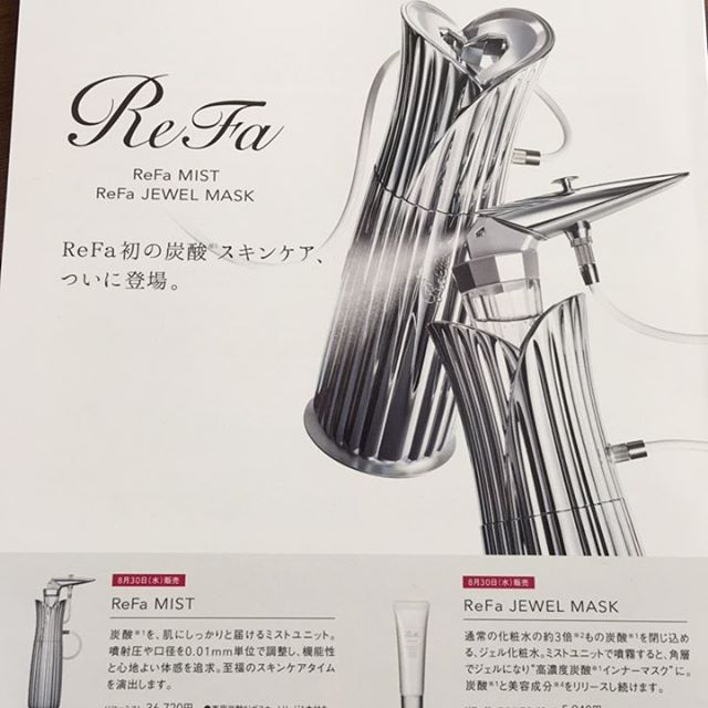 #refa new mist Jewel mask
