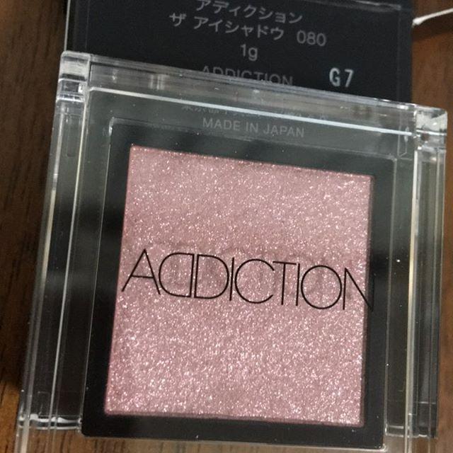 #addiction eyeshadow 80