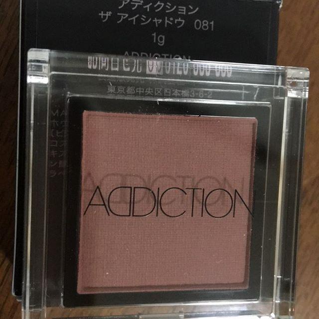 #addiction eyeshadow 81