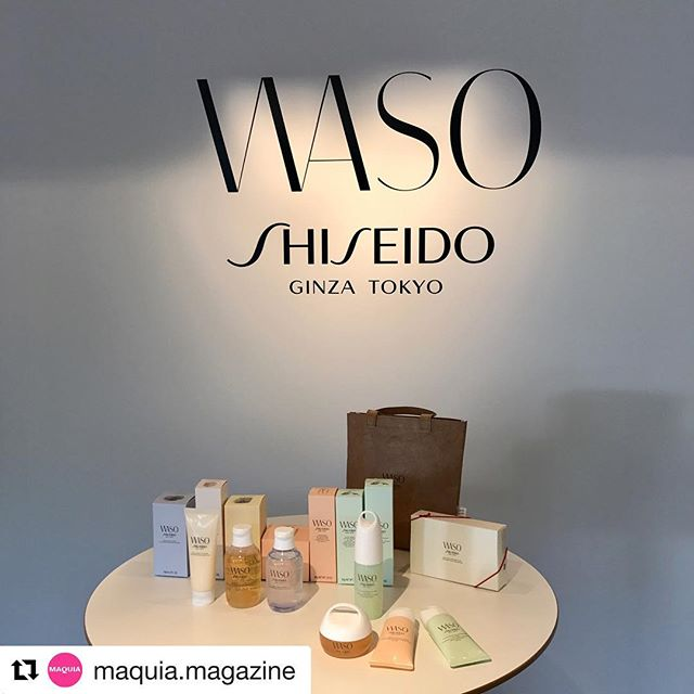#shiseido new skin care #waso