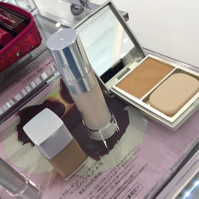 #RMK makeup base kit