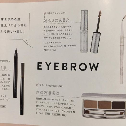 Eyebrow #suqqu  pen #jillstuartbeauty Mascara #RMK powder eyebrow
