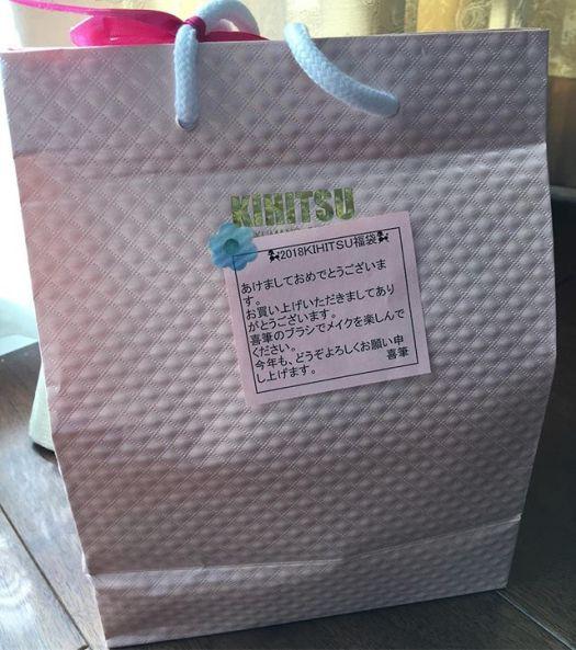 #Kihitsu lucky bag 12000 yen