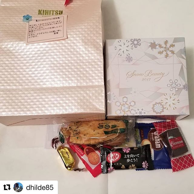 #Repost @dhilde85 with @get_repost・・・After a long and stressful day, this made me very happy!! Arigato gozaimasu, Toshiya-san!! Thank you!! I love everything!!@fudejapan #kihitsu #japan #makeupbeauty