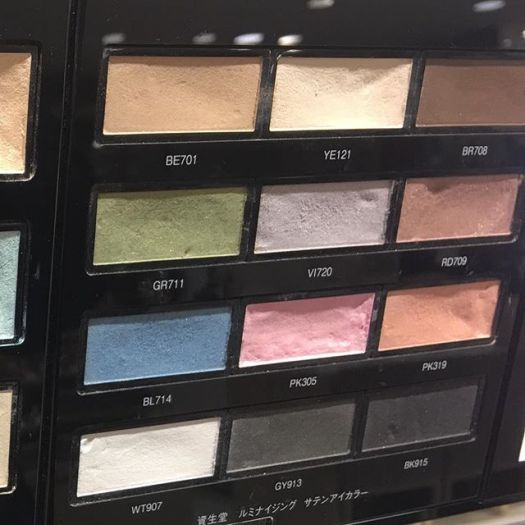 #Shiseido eye color
