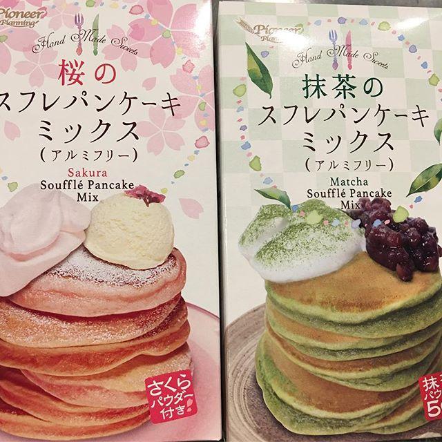 #Sakura and #matcha pancake mix