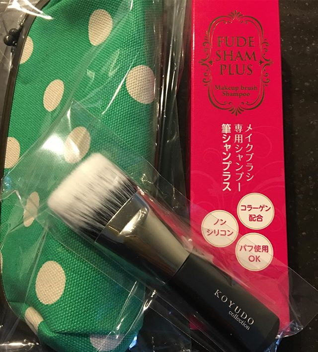 #Kihitsu Brush shampoo 2300 Yen Gamaguchi pouch 2600 yenFupa 9 liquid 4560 yen