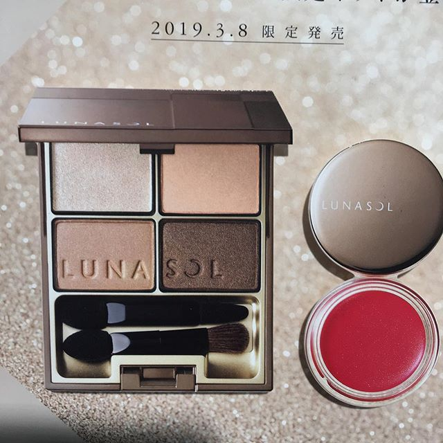 #Lunasol kit in March