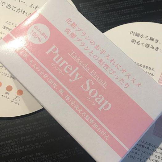 #takedabrush soap 1080 yen