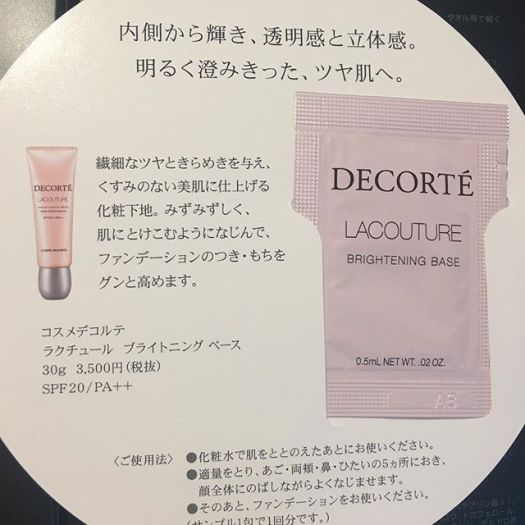 #decorte brightening base sample