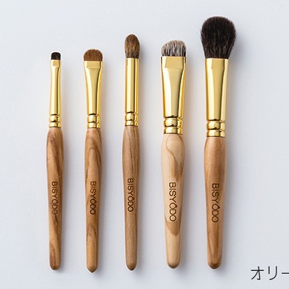 #Bisyodo eyeshadow set 21000 yen #olive