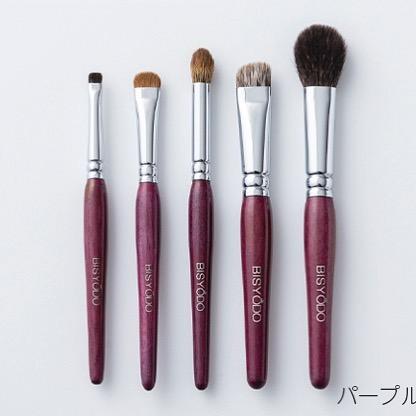 #Bisyodo eyeshadow set 21000 yen #purpleheart