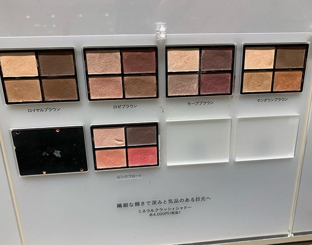 Etvos eyeshadow palette