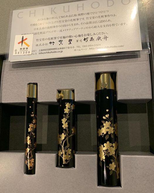 #chikuhodo Makie set BR-816000 yen
