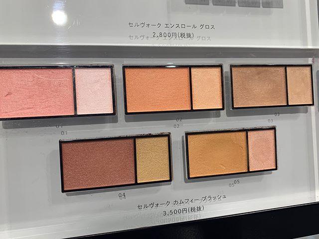 #celvoke comfy blush 4200 yen