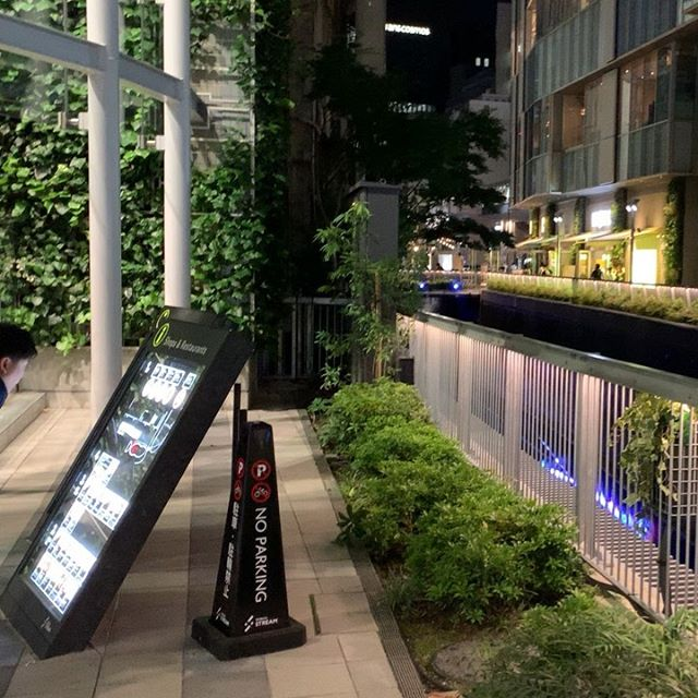 #Shibuya new station building: feel good at a summer night like today