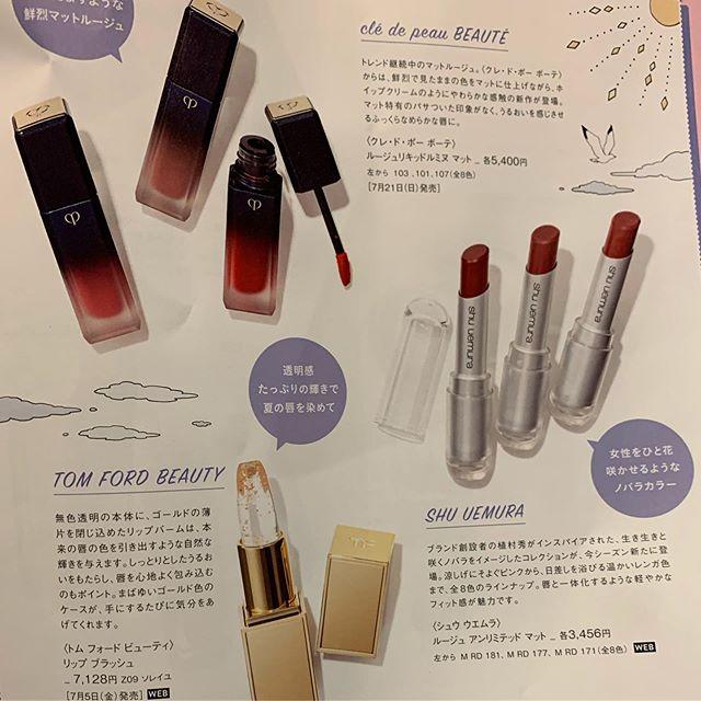 #cledepeaubeaute #shuuemura #tomford lipstick